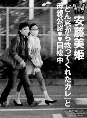 南里康晴の画像 p1_30
